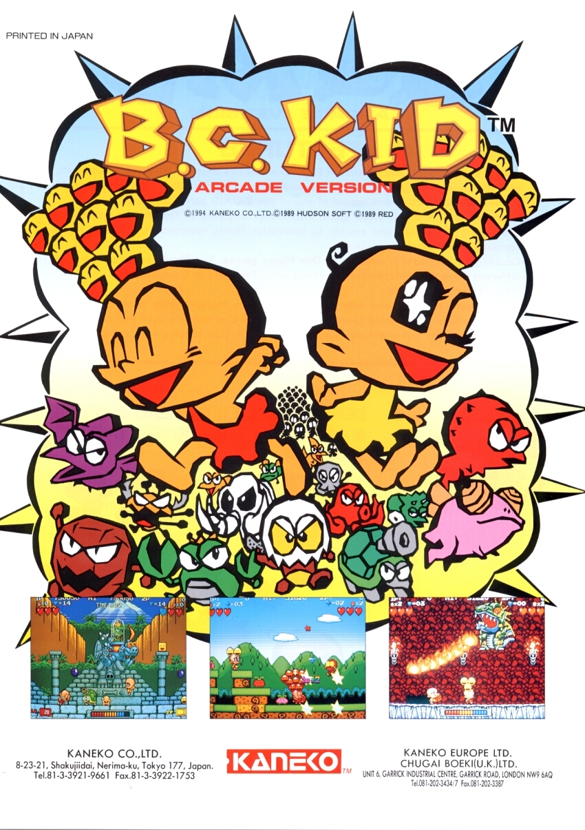 bcgenjin_arcade_flyer1.jpg