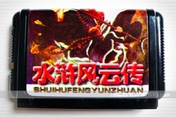 ChMD_shuihufeng