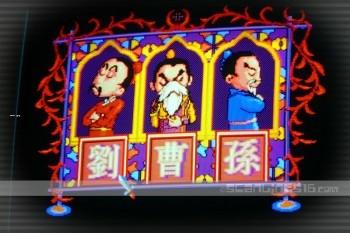 ChMD_ss_Baoxiao_sanguo02