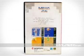 MD_K_darwin4081_03