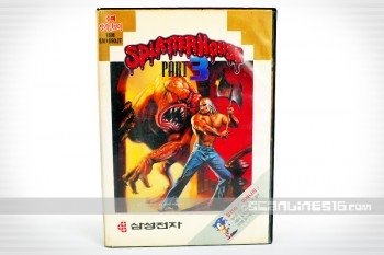 MD_K_splatterhouse3_01