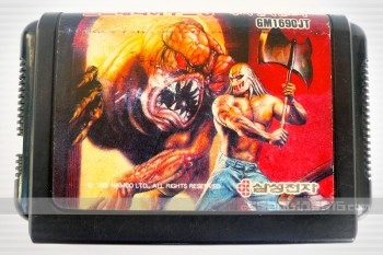 MD_K_splatterhouse3_04