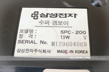 MD_k_gamboy_spc200