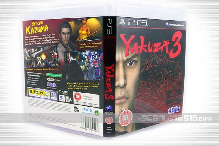 PS3_yakuza3_0