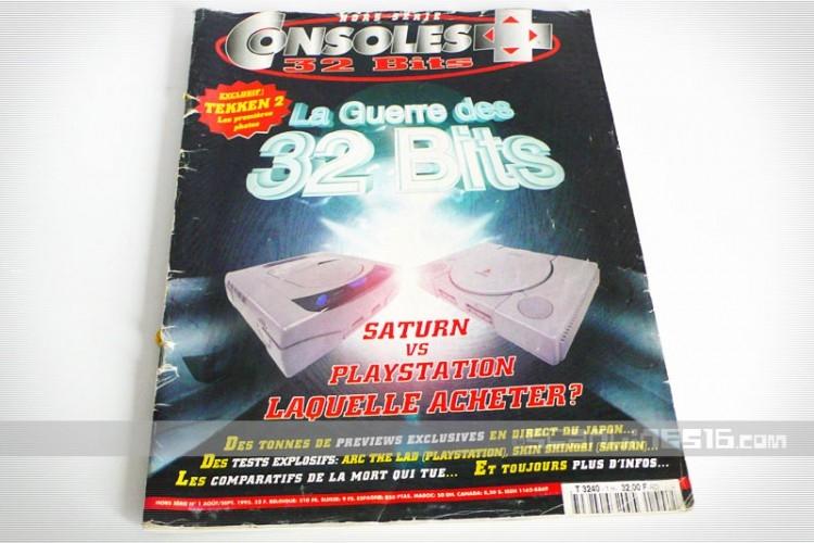 books_consoleplus_guerre_des_consoles_32bits_01