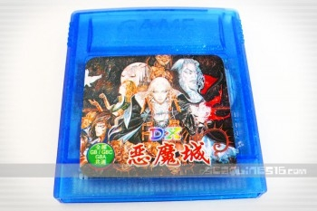 Castlevania_DX_boot_gb_05