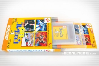 Konami_collec_vol1_gb_05