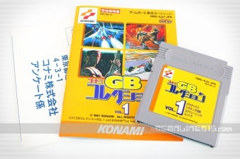 Konami_collec_vol1_gb_06