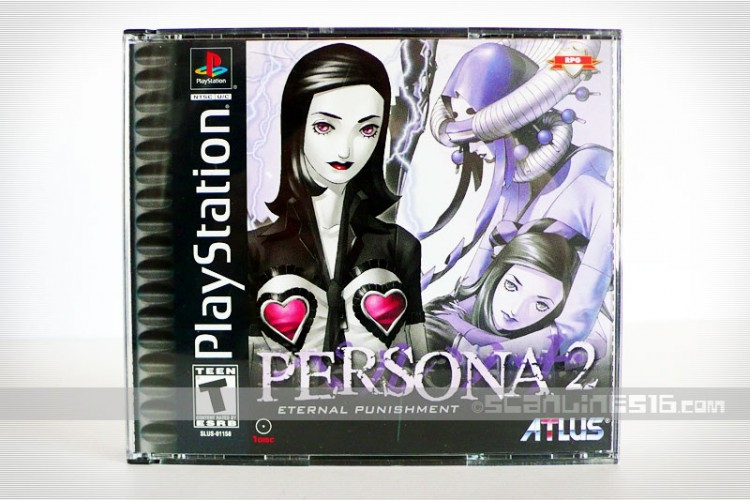 PS1_persona2_EP_01