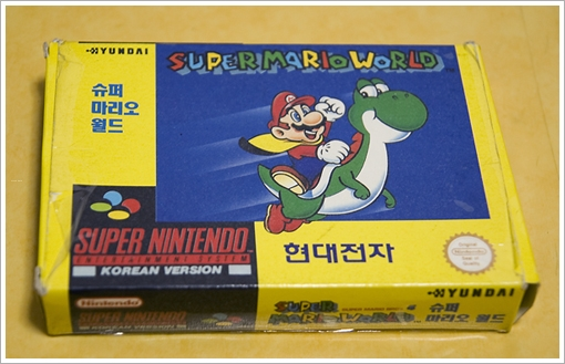 SuperMarioWorld1stprint
