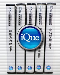 ique_thumb