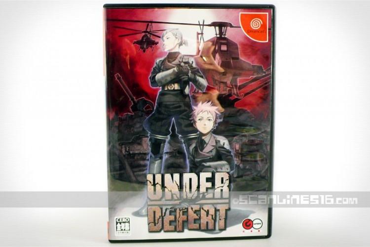 underdefeat_dc_01