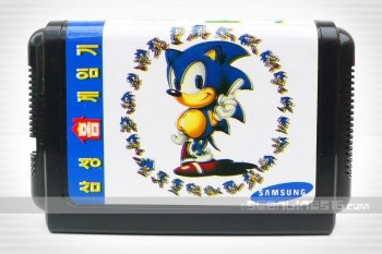 Sonic_the_hedgehog_MD_KBlue_08