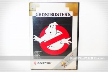MDK_ghostbusters01