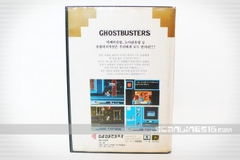MDK_ghostbusters03