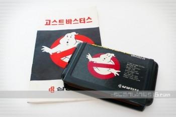 MDK_ghostbusters05