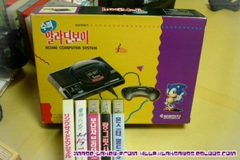 Super Aladdin Boy – 수퍼 알라딘 보이 Retail Box
