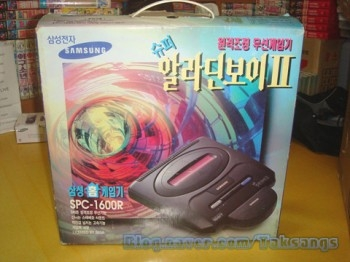 Super Aladdin Boy II – 수퍼 알라딘 보이 II with Wireless Joypad (#SPC-1600R) Retail Box