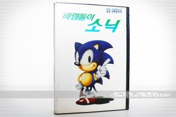 MD_Korea_sonic_01