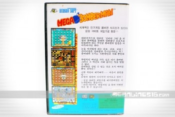 MD_bomberman_K_02