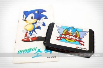 Sonic_the_hedgehog_MD_KGold_05