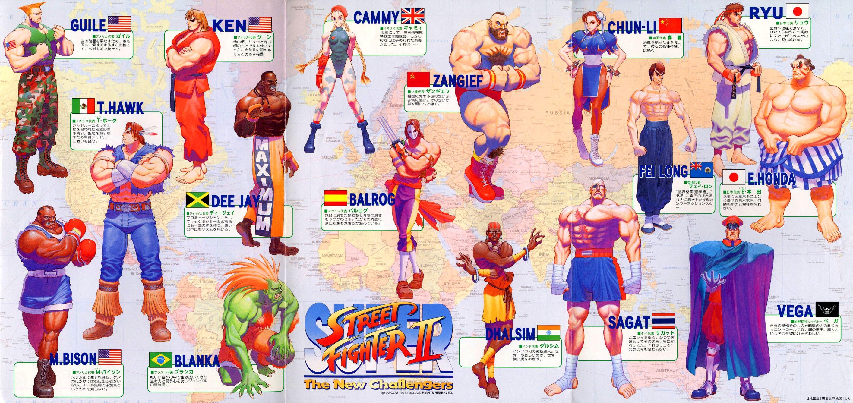 Super_Street_Fighter_II_Flyer
