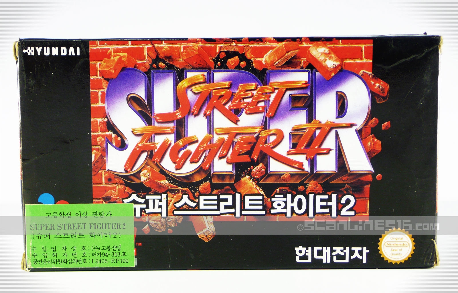 superstreetfighterII_01_1600