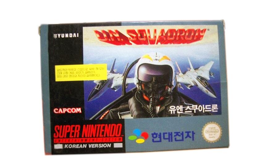 unsquadron-kor-box