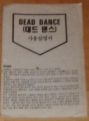 deaddance