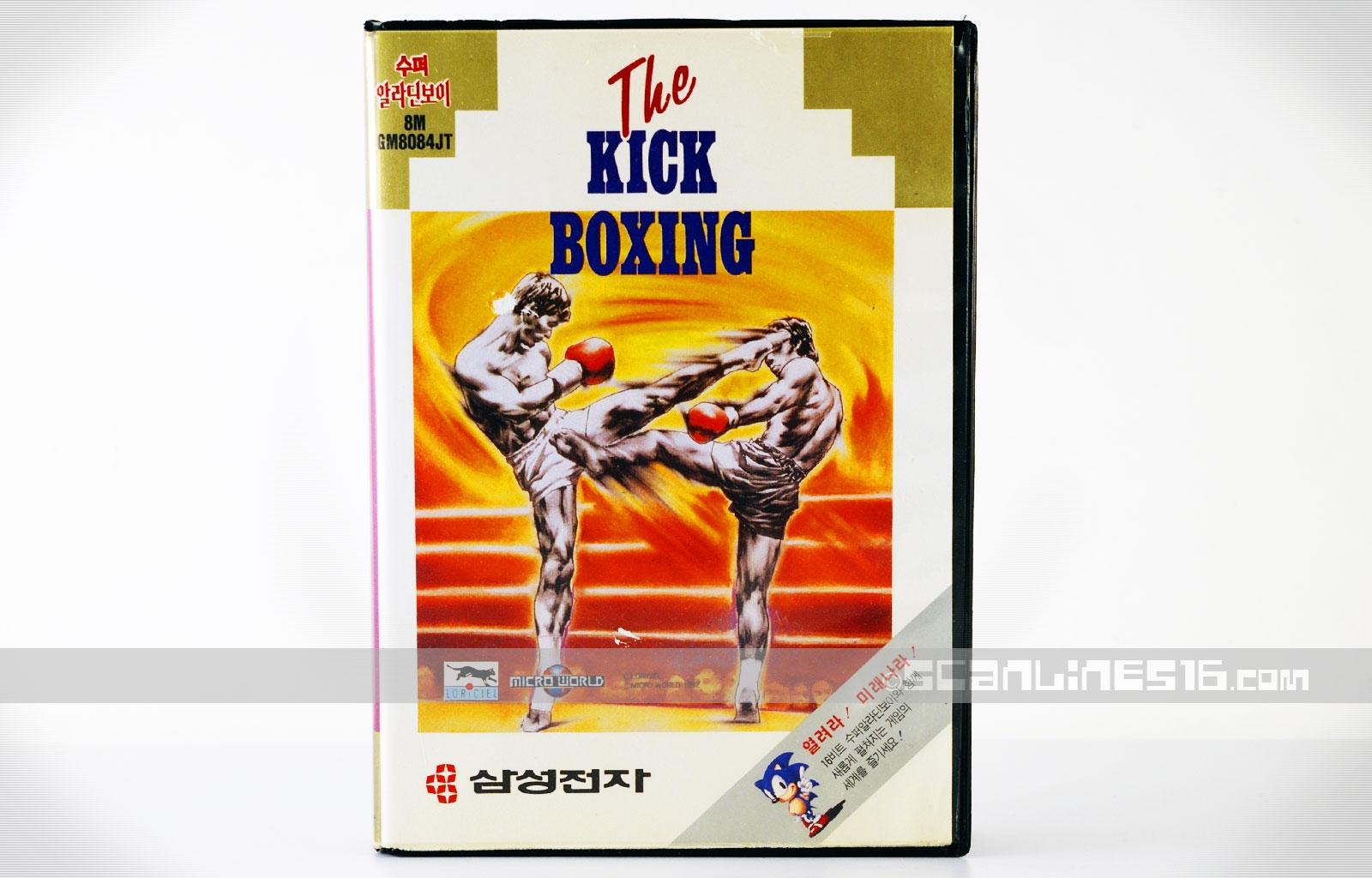 thekickboxingkorea_01_1600
