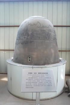 L1200426