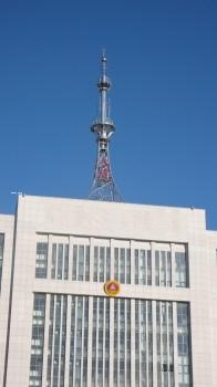 Architecture massive et un peu glauque : c'est un bâtiment du gouvernement !