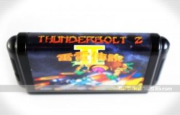 MD-TW_TB2_07