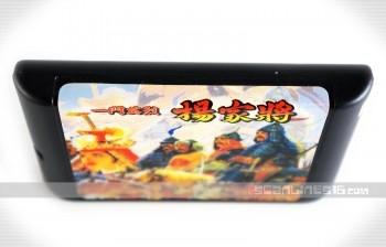 MD-TW_shuihufengyunzhuan_09
