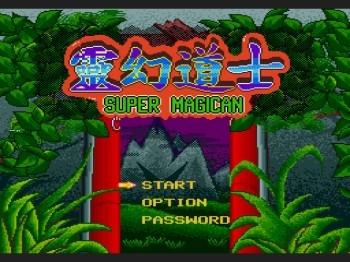 Super-Magican000