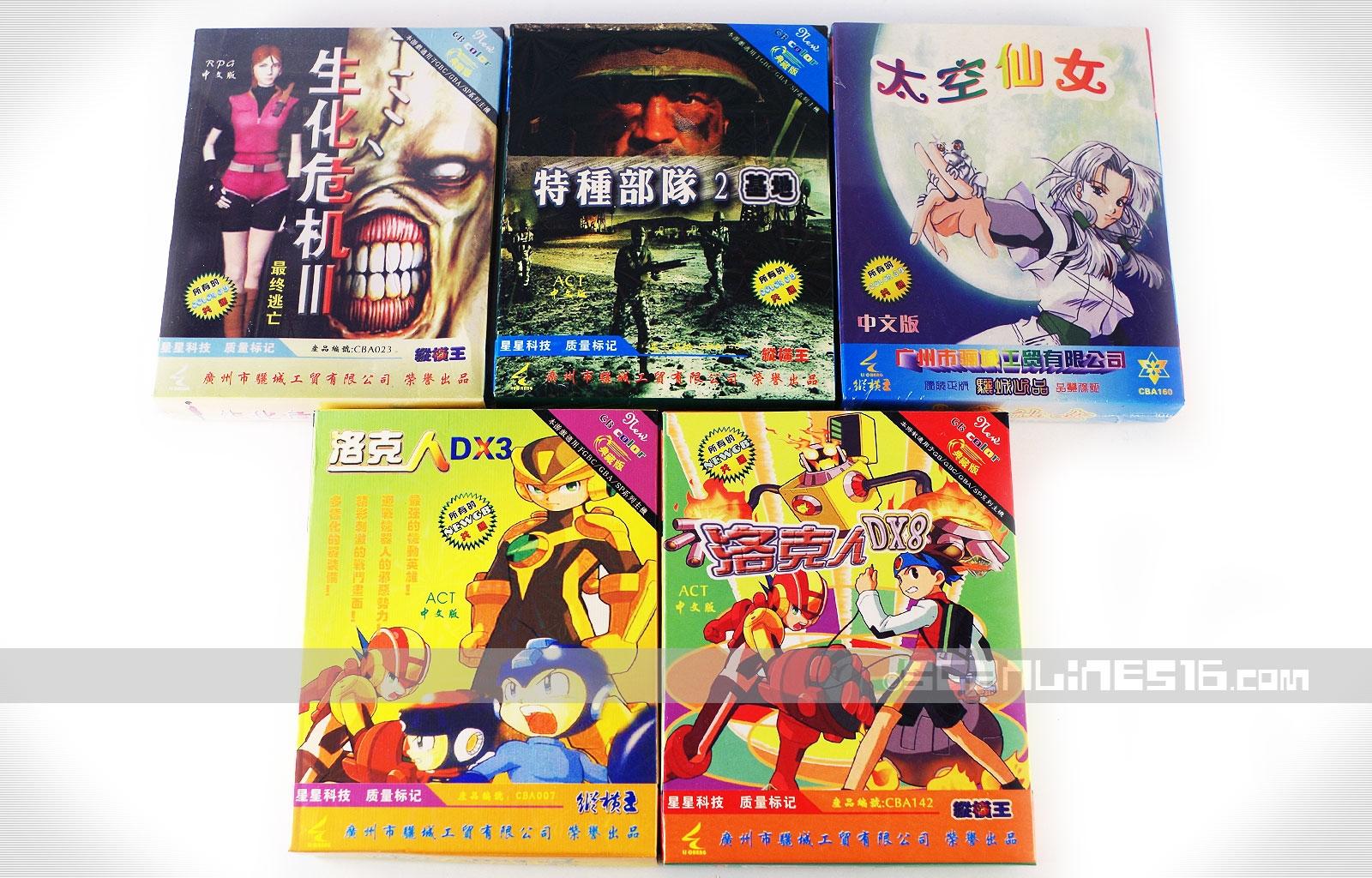 Les 3 jeux au centre sont des créations inédites. En haut, il s'agit d'un portage très bien réalisé de Metal Slug, quand aux 2 titres en bas, il s'agit de jeux Megaman inédits eux aussi.