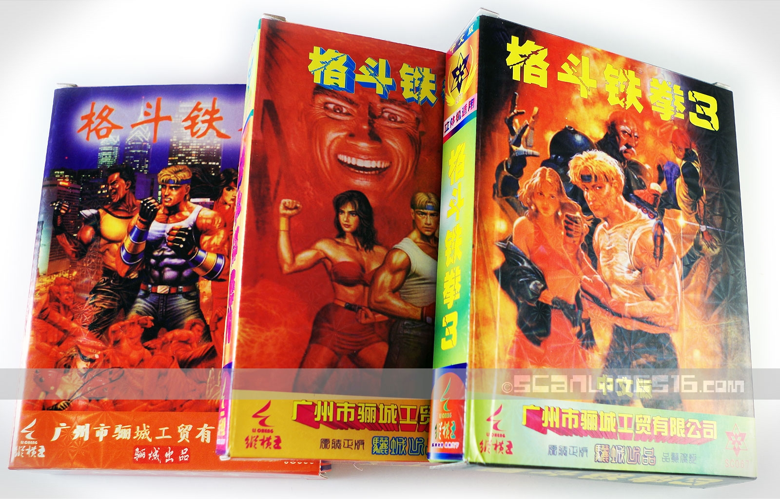 Bare Knuckles / Streets of Rage 1,2 & 3.