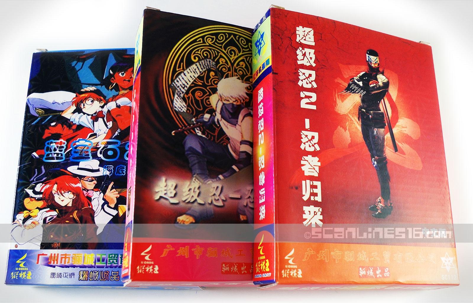 Fushigi no Umi no Nadia, The Revenge of Shinobi, The Super Shinobi II.