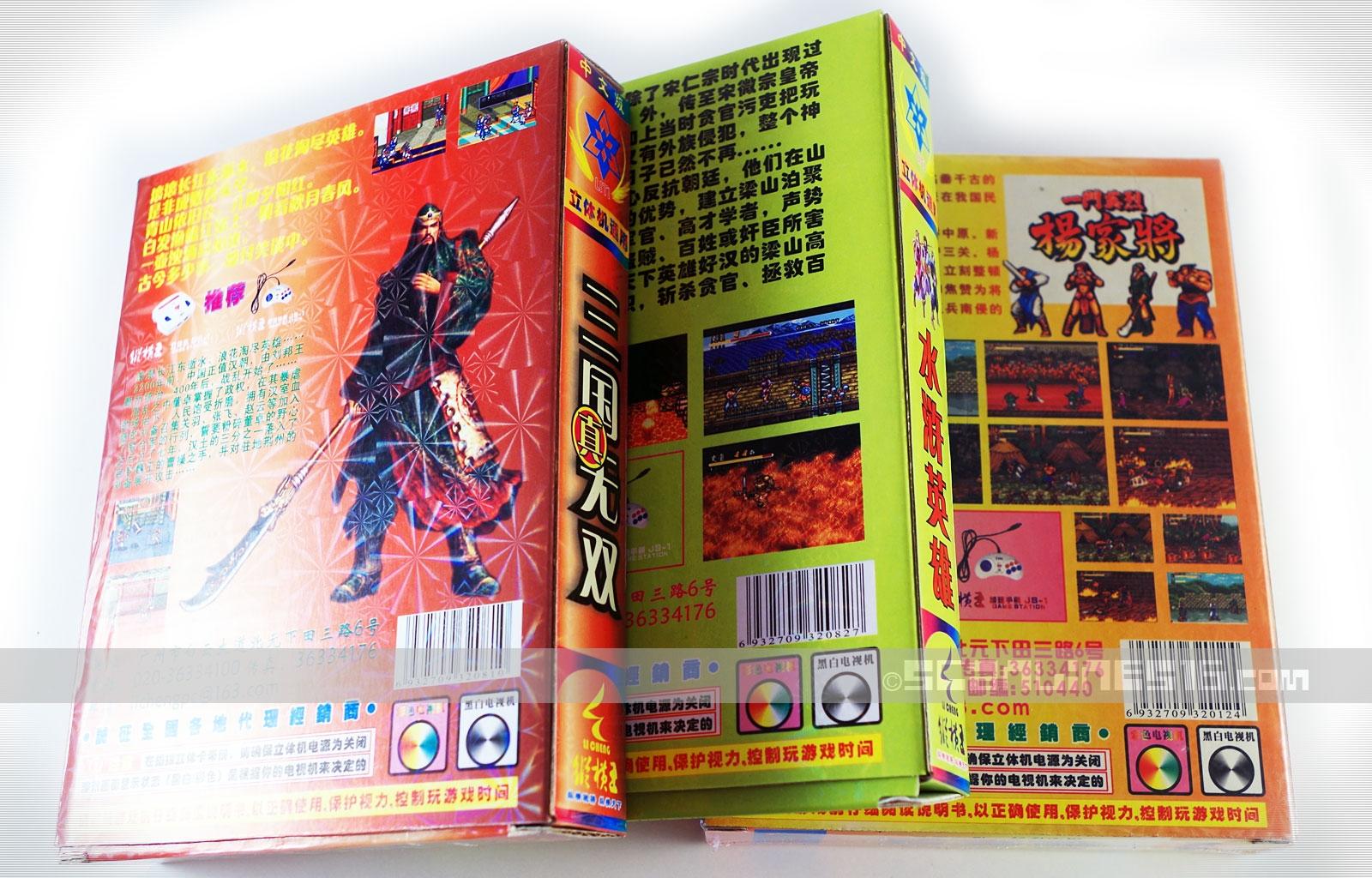 china13-MD_06_1600