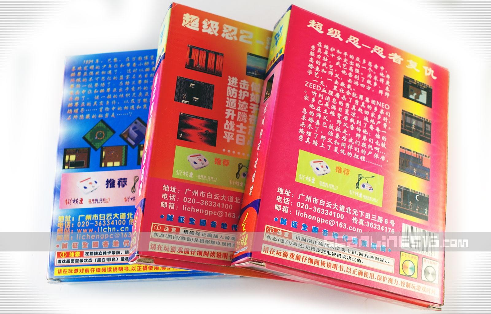 china13-MD_07_1600
