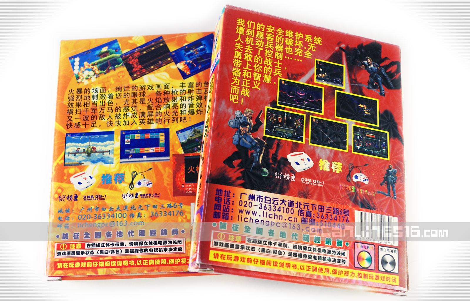 china13-MD_08_1600