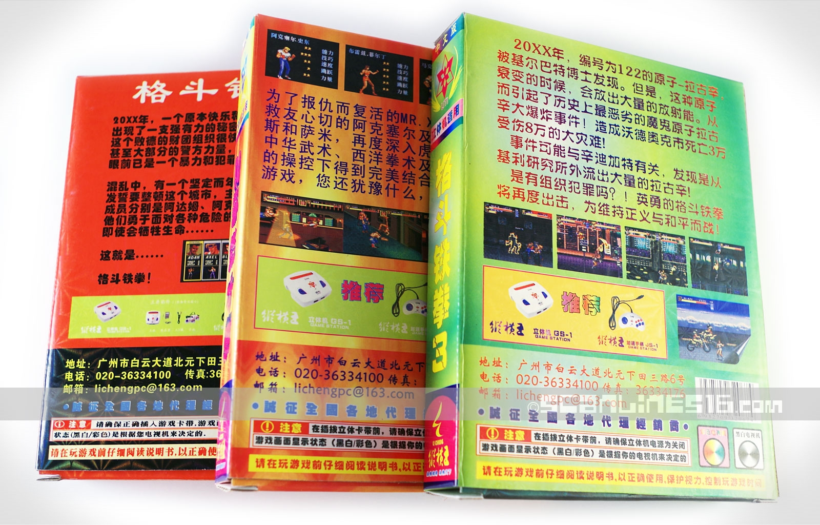 china13-MD_09_1600
