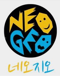 NG-VICA_00
