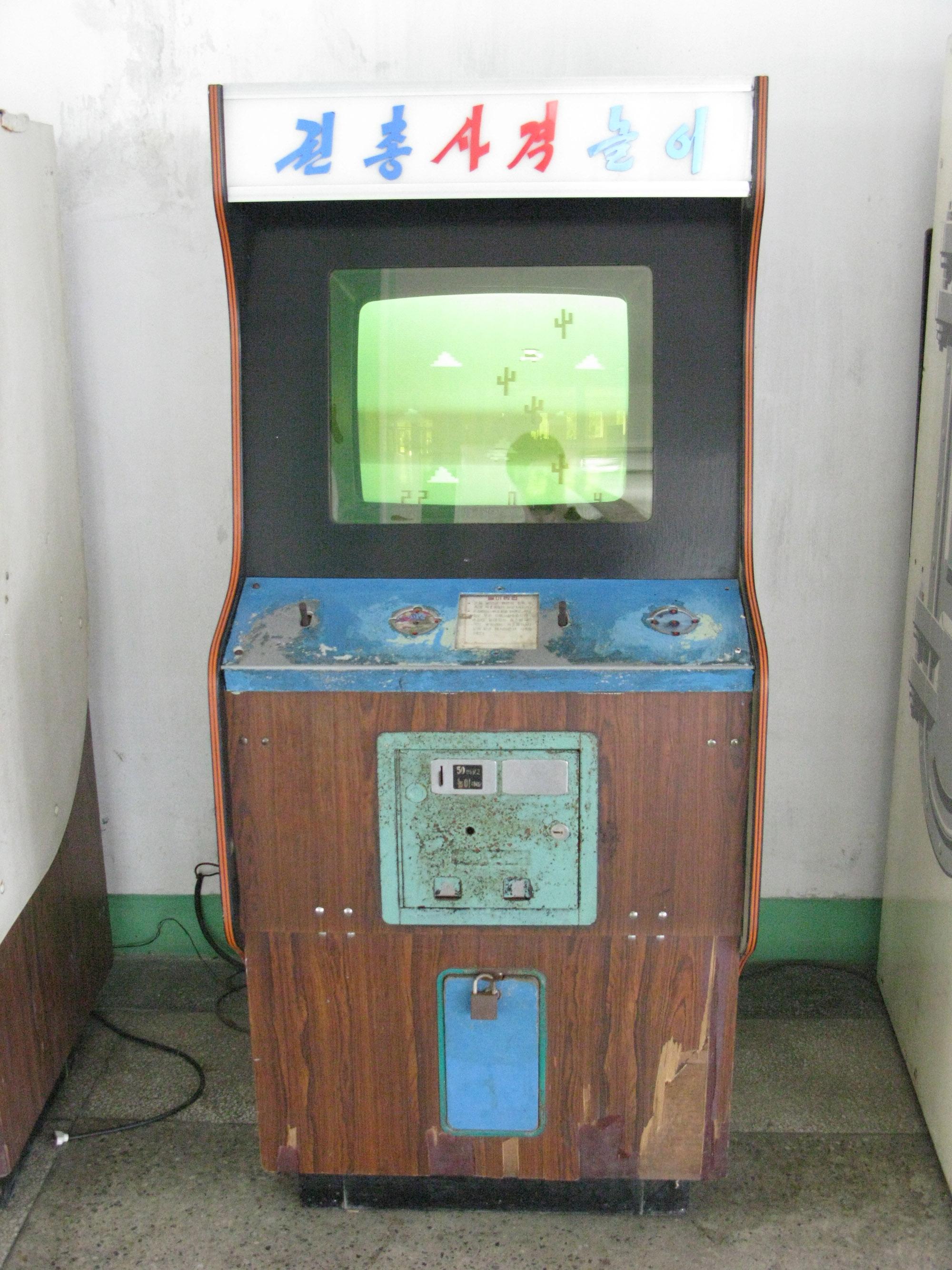 north-korean-arcade-photos-7.jpg